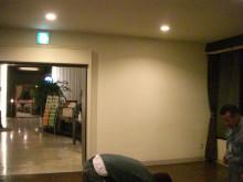 沖縄県リフォーム